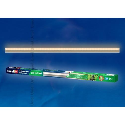 Светильник для растений светодиодный ULI-P10-18W 36985951