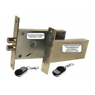Врезной скрытый электронный замок невидимка Титан-Battery Internal 2 с врезным блоком управления