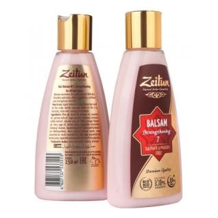 Натуральная косметика - Бальзам Зейтун для всех типов волос восстанавливающий №7