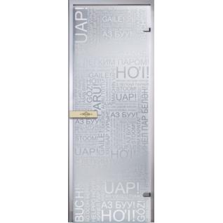 Дверь для бани С ЛЕГКИМ ПАРОМ 7х19, прозрачное матовое