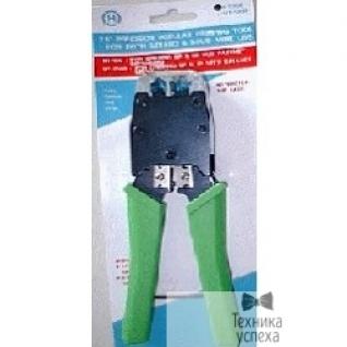 Neomax Обжимной инструмент для RJ45/12/11 HT500R