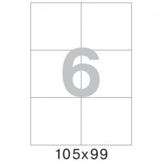 Этикетки самоклеящиеся Promega label 105х99 мм/6 шт.на лис. А4 (100 лист