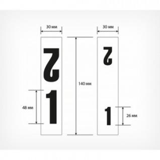 Цифры для кассет цен VISTA-NUM A5 (10 шт/уп)