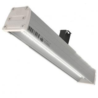 Промышленный светильник ИОНОС IO-PROM50