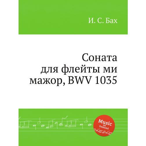 Соната для флейты ми мажор, BWV 1035 38717911
