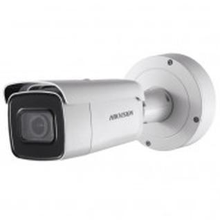 IP-камера HikvisionDS-2CD2643G0-IZS