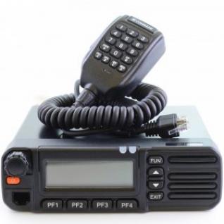 Мобильная радиостанция Comrade R90 VHF Comrade