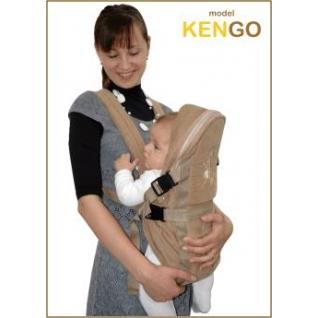 """Рюкзак кенгуру """"Kengo"""" 80070"""