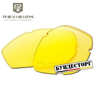Revision Линзы Revision Bullet Ant, цвет желтый
