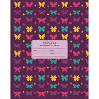 Дневник школьный для мл.кл,7БЦ,48л Разноцветные бабочки С3621-20