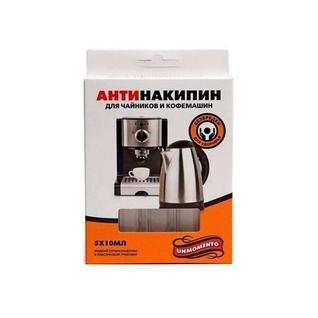 Антинакипин для чайников и кофемашин