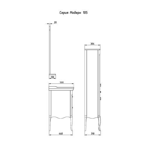 Подстолье Модерн 105 (Белый/Патина серебро) ASB-Woodline 38117076 5