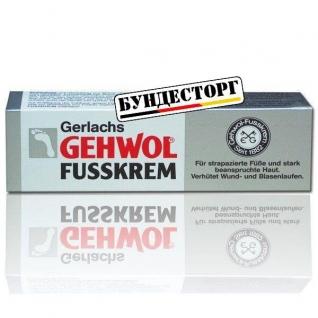 Крем для ног Gehwohl Fusskrem 75 мл