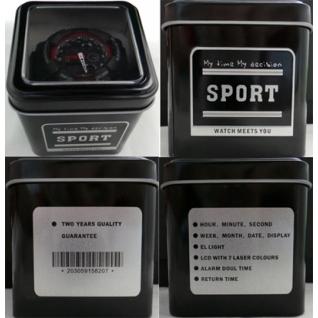 Металлическая коробка для спортивных часов