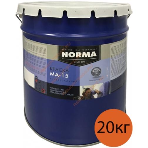 НОВОКОЛОР краска масляная МА-15 голубая (20кг) ГОСТ / НОВОКОЛОР Норма краска масляная МА-15 голубая (20кг) ГОСТ Новоколор 36983533