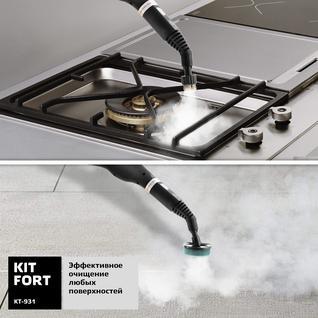 KITFORT Пароочиститель Kitfort KT-931