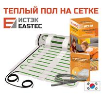 Eastec Комплект теплого пола на сетке EASTEC ECM - 1,5