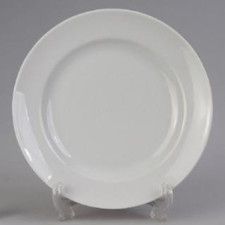 Тарелка обеденная 240мм фарфор белая (4С0170Ф34)