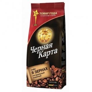 Кофе Черная Карта Gold в зернах, 1кг