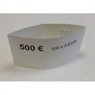 Кольцо бандерольное номинал 5 евро, 500 шт/уп