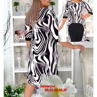Платье Зебра с эффектом двойки большого размера р.50-58