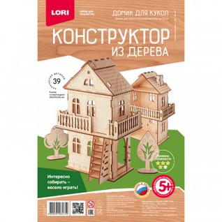 Сборная модель деревянная Кукольный домик Фн-010
