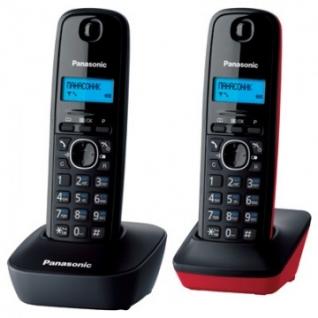Радиотелефон Panasonic KX-TG1612RU3 серый/красный,доп.трубка,АОН