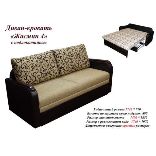 Мебель Владивосток Каталог С Ценами Интернет Магазин