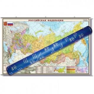 Настенная карта РФ политико-админ.1:4млн.,1,97x1,27м.,на рейках,ОСН1224086
