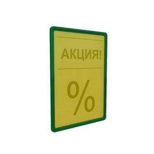 Карман-протектор PP A4 пластиковый антибликовый, цвет желтый (10 шт/уп)
