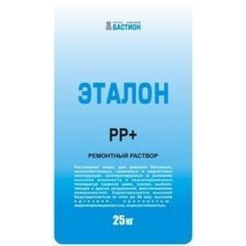 «ЭТАЛОН РР+» Ремонтный раствор (мешок 25 кг) 8975