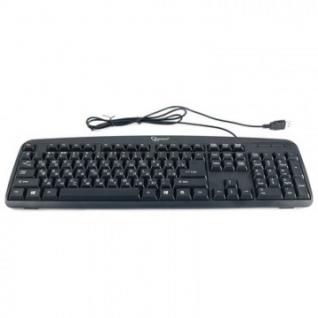 Клавиатура Gembird KB-8350U-BL, USB, черный