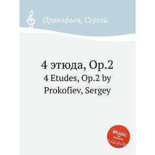 4 этюда, Op.2