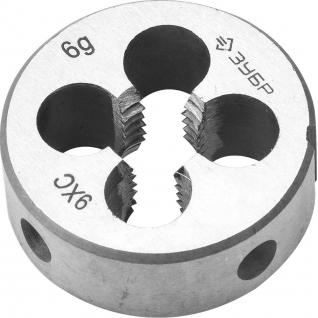 Плашка ручная для нарез. метрич. резьбы, ЗУБР М5 x 0,8