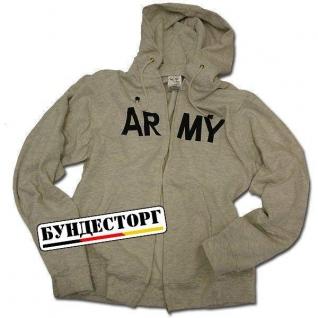 Толстовка, цвет серый с надписью ARMY