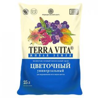 Грунт Живая Земля (цветочная) 25 л для выращивания рассады и черенков