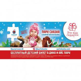 Новогодний сладкий подарок Датчанин игрушка 1000 гр И1932 Лориан