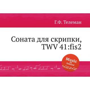 Соната для скрипки, TWV 41:fis2