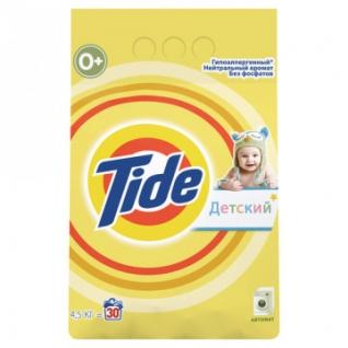Порошок стиральный Tide Детский автомат 4,5кг