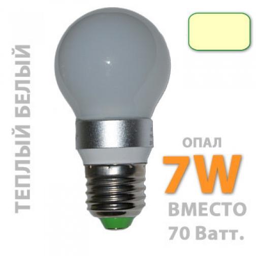 G50/7W 4500К Светодиодная лампа. Цоколь E27, 220Вт., 7Ватт, 500Лм., 360 градусов, 4500К, опал. 554