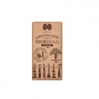 Шоколад Горький 68% Коммунарка 90г
