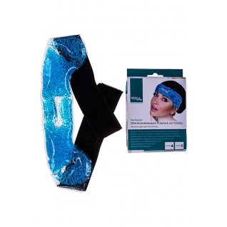 BRADEX Компресс для головы гелевый (Hot/cold beads for head, sinus & teeth/ Migraine Relief Wrap)