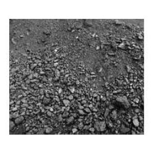 Уголь каменный ДР (0-300мм) цена на вагоне