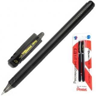 Ручка гелевая набор для ЕГЭ Pentel Energel, черный, 0,7мм, 2шт.блистер