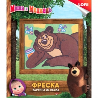 """Фреска. Картина Из Песка. Маша И Медведь """"Медведь"""""""