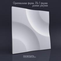 Гипсовая панель LUX DEKORA Аливия