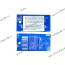 Клей фиксатор резьб PERMATEX 09178 1мл средней фиксации синий
