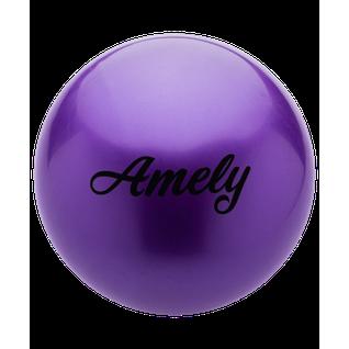 Мяч для художественной гимнастики Amely Agb-101, 15 см, фиолетовый