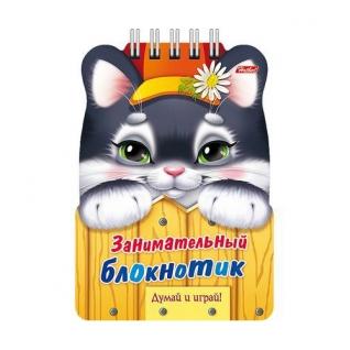 """Книга """"Занимательный блокнотик"""" - Котенок Hatber"""