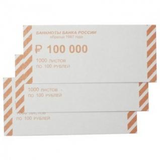 Накладка для упаковки денег Ном. 100 руб., 1000шт/уп (сумма цифрами)
